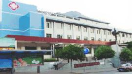四川省攀枝花市妇幼保健医院