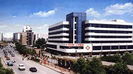 四川省广元市第二人民医院
