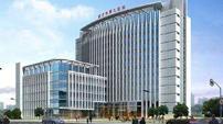 遂宁市第三人民医院